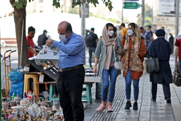 COVID-19 Record quotidien de contaminations en Iran, plus de 30000 cas)
