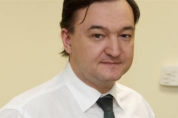 Affaire Magnitski La justice suisse met fin à une enquête sur le blanchiment de fonds russes)