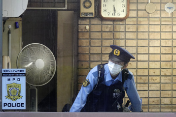 Carte postale de Tokyo Bonjour la police)