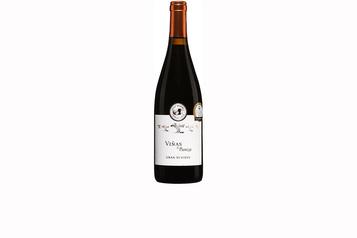 Bodegas Paniza Vinas de Paniza Carinena Gran Reserva 2012 : âgé et séduisant)