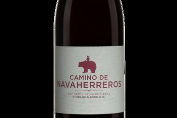 Les vins de la semaine Deux espagnols étonnants et un français classique)