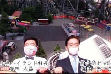 Japon : endurer les montagnes russes en silence)