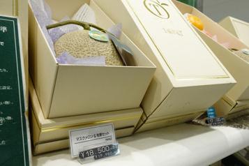 Carte postale de Tokyo Paieriez-vous 220$ pour un cantaloup? )