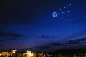 Russie: 500 drones pour célébrer les 60 ans du premier vol dans l'espace)