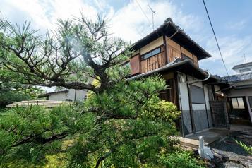 La perle exotique Un nid coquet à Kyoto)