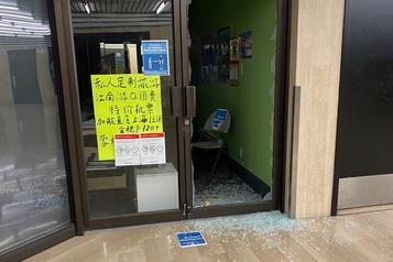 Quartier chinois «La COVID-19 a eu des effets dévastateurs» sur les commerçants )