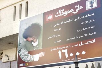 Égypte: arrestation d'un docteur après une excision mortelle sur une fillette