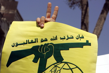 Liban: un juge interdit la diffusion de propos de l'ambassadrice américaine)