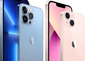 iPhone 13 Apple assoit sa domination)