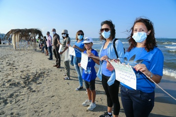 Tunisie Mobilisation citoyenne contre la pollution marine)