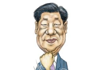 Message de Xi Jinping