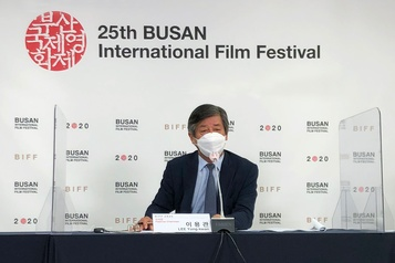 Le Festival de cinéma de Busan en version restreinte)