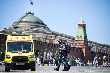 L'épidémie de COVID-19 prend de l'ampleur à Moscou)