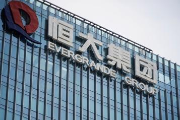 Véhicules électriques Un filiale d'Evergrande renonce à la Bourse de Shanghai)