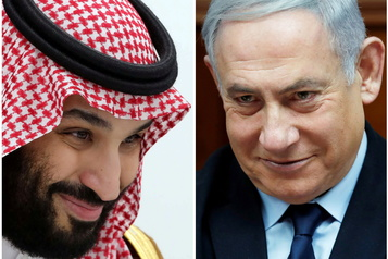 L'Arabie saoudite dément toute rencontre entre le prince héritier et Nétanyahou)
