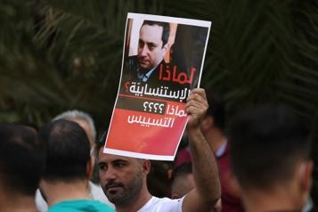 Liban Les dirigeants unis contre l'enquête du port, pour maintenir l'impunité
