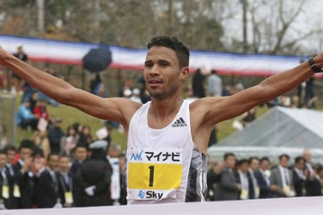 Dopage: le marathonien marocain El Mahjoub Dazza suspendu quatre ans)