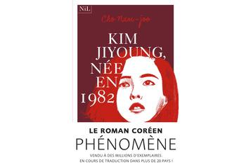 Kim Jiyoung, née en 1982: le #metoo coréen★★★½