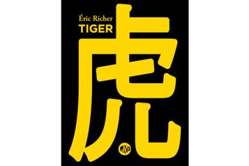 Tiger: un coup de griffe dans l'espoir★★★)