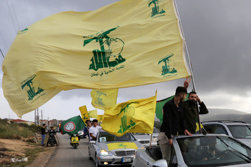 Washington accuse le Hezbollah d'avoir stocké du nitrate d'ammonium en Europe)