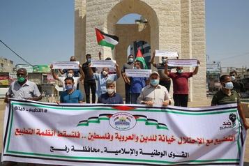 Normalisation: l'Iran accuse Bahreïn d'être «complice des crimes» d'Israël )