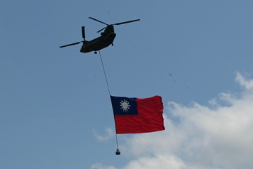 Xi Jinping qualifie les relations avec Taïwan de «maussades»)