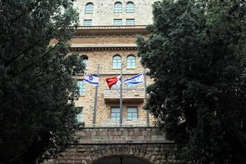 Importante délégation du Bahreïn en visite en Israël)
