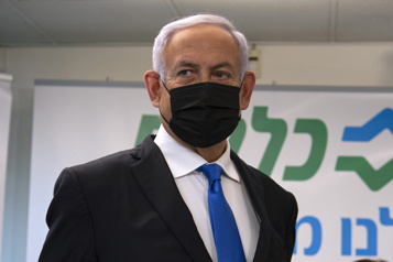 Israël appelle Biden à «renforcer l'alliance», les Palestiniens veulent un État)