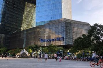 Tencent cède 5% à la Bourse de Hong Kong après le décret de Trump)