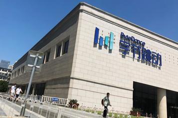Pékin surpasse la Silicon Valley en nombre de «licornes»)