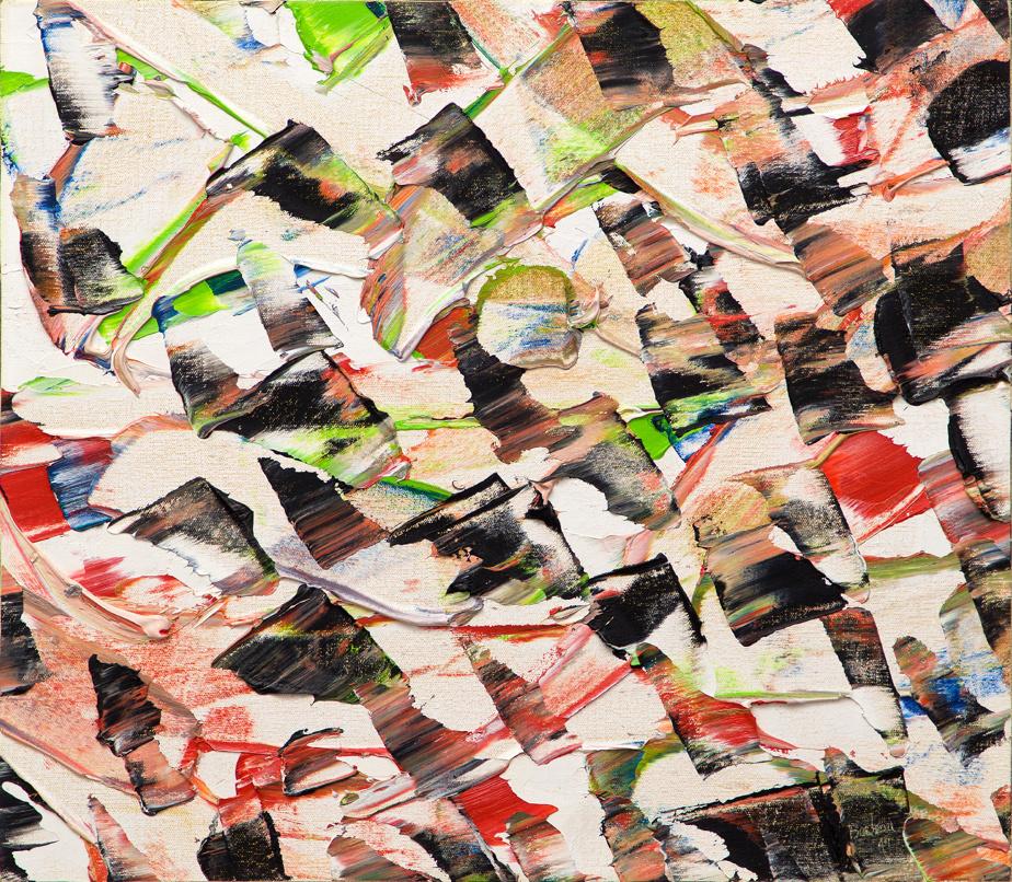 Sauvage-furie ou Automne-délire, 1947, Marcel Barbeau (1925-2016), huile sur toile, 38,1cm x 44,5cm. Estimation: entre 35000$ et 45000$.