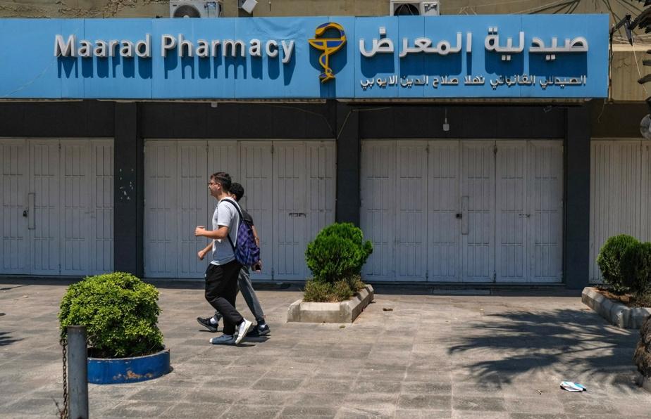 Les pharmacies du pays ont fermé dans le cadre d'une grève nationale, le 9 juillet dernier, pour dénoncer les pénuries de médicaments dans le pays.