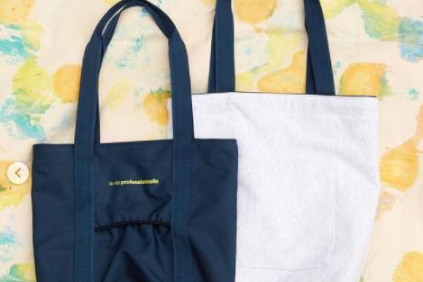 Le sac est réversible.