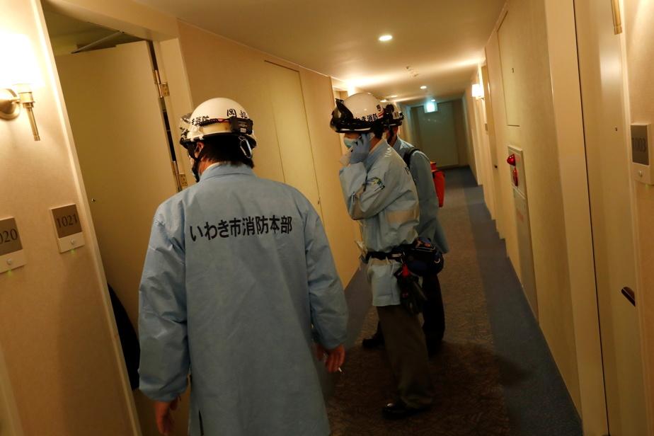 Un séisme de magnitude 7 ressenti au Japon